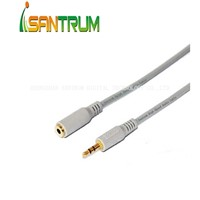 1.5m Copper Coated Tin 3.5mm Male to Female Cable