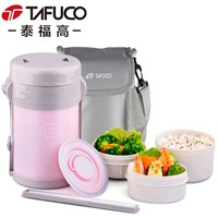 Stainless Steel Vacuum Food Containers Stainless steel Insulation Lunch Box/Dinner box