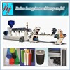 Plastic PP/PS sheet extruder(HY-670A)