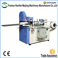 Full Automatic Napkin Paper Folding Machine