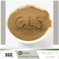 CLS used for feed adhesive agent