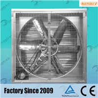 China Alibaba wall mounted exhaust fan