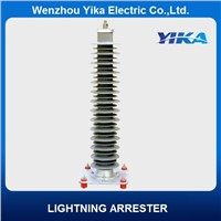 72KV Station type Arrester, Lightning Arrester