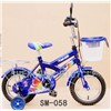 children bicycle BMX bike