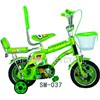 new green children bike