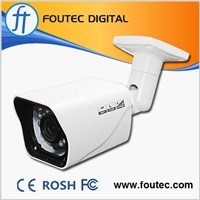 top selling outdoor cctv camera