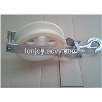 Cable pulley price, Aluminum and nylon cable roller