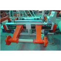 FZ-H paper cutting machine