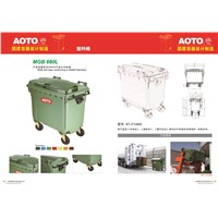 Plastic Dustbin AT-F13002 660L