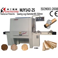 Shengong Saw Machine