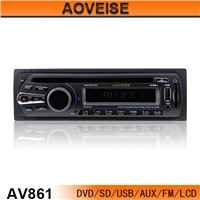 MP4/cd/mp3 car player audio high quality vehicle audio  Commercial vehicle van dvd mp3 7388iC