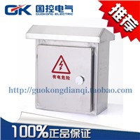 GUOKONG outdoor rain distribution box type A 500 * 600 * 180 rain box control box