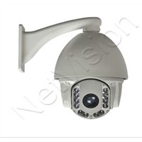 Netvision: NV871A-IR  1.3Megapixel speed dome PTZ with powerful 20x optical zoom