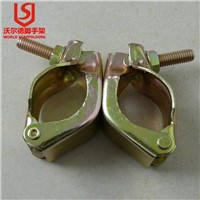 Drop Forged scaffolding swivel coupler