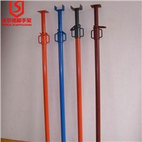 Adjustable Galvanized Steel Props
