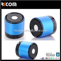 wireless bluetooth speaker,subwoofer speaker,bluetooth speaker portable--BSP-208A-Shenzhen Ricom