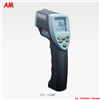Infrared Thermometer     AT-150C
