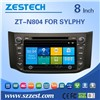 TOUCH SCREEN GPS NAVIGATION SYSTEM CAR DVD PLAYER For Nissan SYLPHY