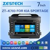touch screen car dvd player gps navigation system for Kia Sportage