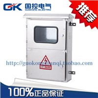 Metering box outdoor type B and stainless steel doors with three-phase 500 * 750 * 180