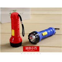 Dipusi new black plastic flashlight portable small flashlight