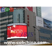 new small outdoor advertising led display P10 Outdoor rental pixel pitch led board china