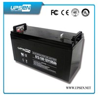 Free Maintenance SLA Sealed Lead Acid Battery with 12V 7ah