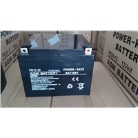 12v26ah     Sealed   lead   acid   battery