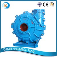 Horizontal High Abrasive Slurry Pump