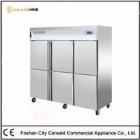 Stainless Steel Solid Doors Upright Commercial Refrigerator