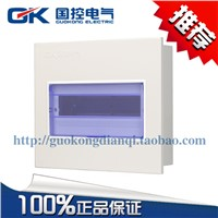 State-controlled new type delixi switch control box box PZ3012 # lighting box spot light and shade