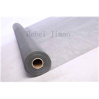 Window Screening/Fiberglass Window Screen Mesh(Manufacturer)