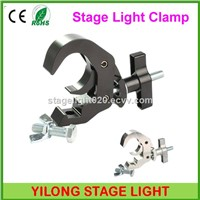 Suit for Moving Head Aluminum Moving Head Clamp, LED Stage Lighting Clamp