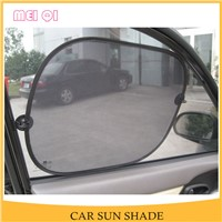 Baby nylon mesh car side sunshade