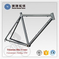 Titanium bicycle bike frames supplier