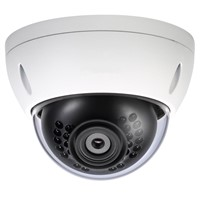 cctv ahd ir dome camera