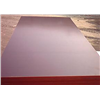 18mm concrete formwork film faced plywood with good price