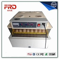 FRD DIGITAL AUTOMATIC MINI CHICKEN EGG INCUBATOR