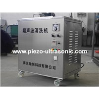 Ultrasonic Cleaning Machines-Ultrasonic Cleaning Equipment