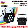 7*15W DMX stage Light RGBWA 5IN1 led par light high power slim led par cans for Party KTV Disco DJ