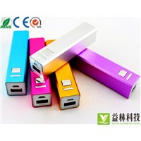 2600mAh Portable Mobile Power Bank for iPhone and Android Phone