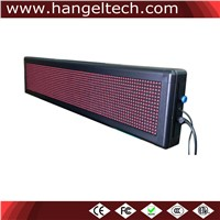 Cell Phone Controlled LED Moving Message Display Board