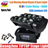 Stage Light RGBW Beam LED Moving Head Spider 8 eye Light DMX 13/46DMX channel Double Head RGBW 4in1