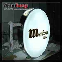 Acrylic moulding outdoor scrolling advertising light box, Round Silk screen Sign Light Box