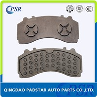 Auto parts dubai accessories for chevrolet captiva cars brake pad backing plate