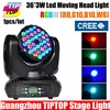 36*3W LED Beam Wash Moving Head Light CREE LED (R8,G10,B10,W8) Super Compact for disco, bar, club