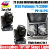 Flight Case 2IN1 Packing 230W 7R Sharpy Beam Moving Head Light / Disco Studio Theatre Stage Device