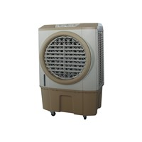 Portable air cooler  WY45
