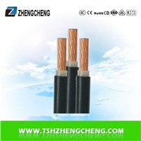 1X4 0.6/1KV XLPE PVC insulated power cable copper