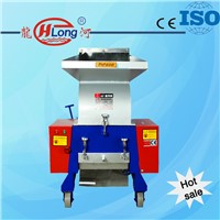 Hot sale pe/pp/pet plastic shredder